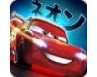 Cars: Fast As Lighting
