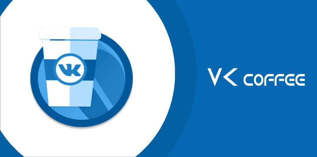 Download VK Coffee 8.03 beta APK for android